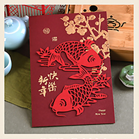 Greeting Card Chinese New Year Fish RED-D2006